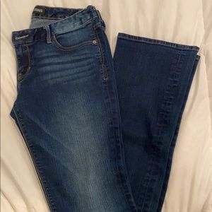 Express Jeans Barely Boot 8 long